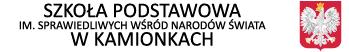 /images/spkamionki-logo.svg